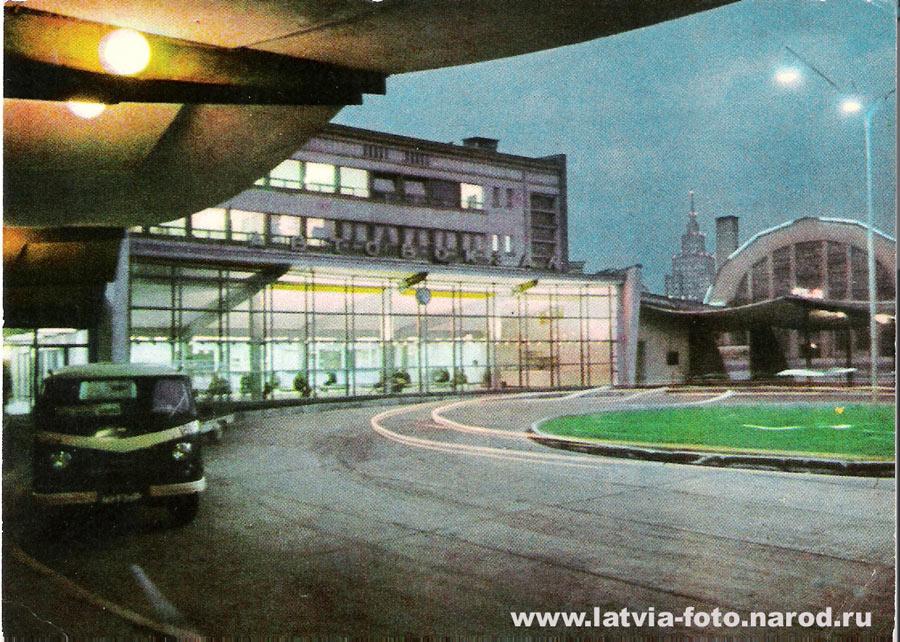 Рижский автовокзал